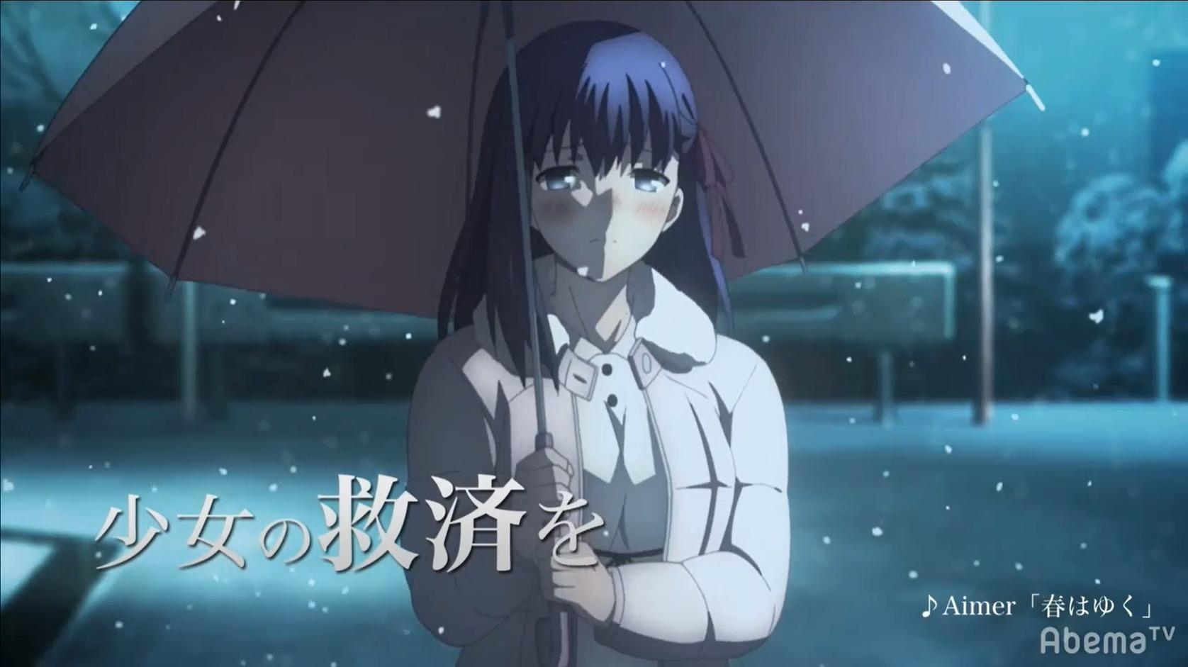 劇場版 Fate Stay Night Heaven S Feel Iii Spring Song 公開日