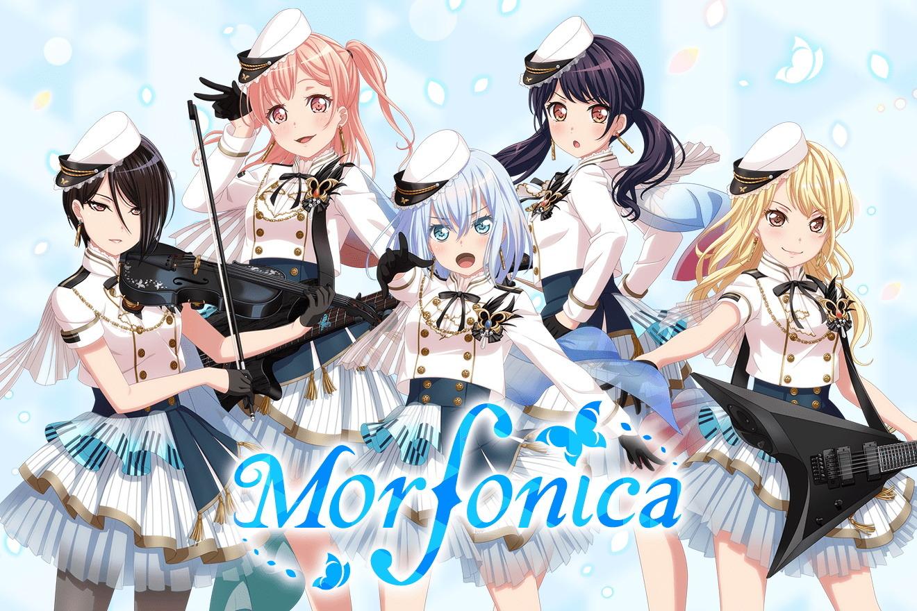 ガルパ 3周年直前生放送まとめ 新バンド Morfonica と Raise A