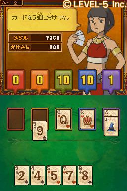 二ノ 国 カジノ