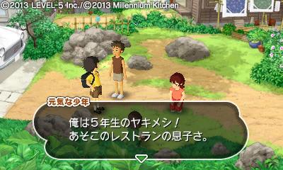 ぼくのなつやすみ』シリーズの綾部和氏による新作3DSタイトル『怪獣が ...