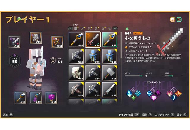 武器 最強 マイクラ ダンジョン