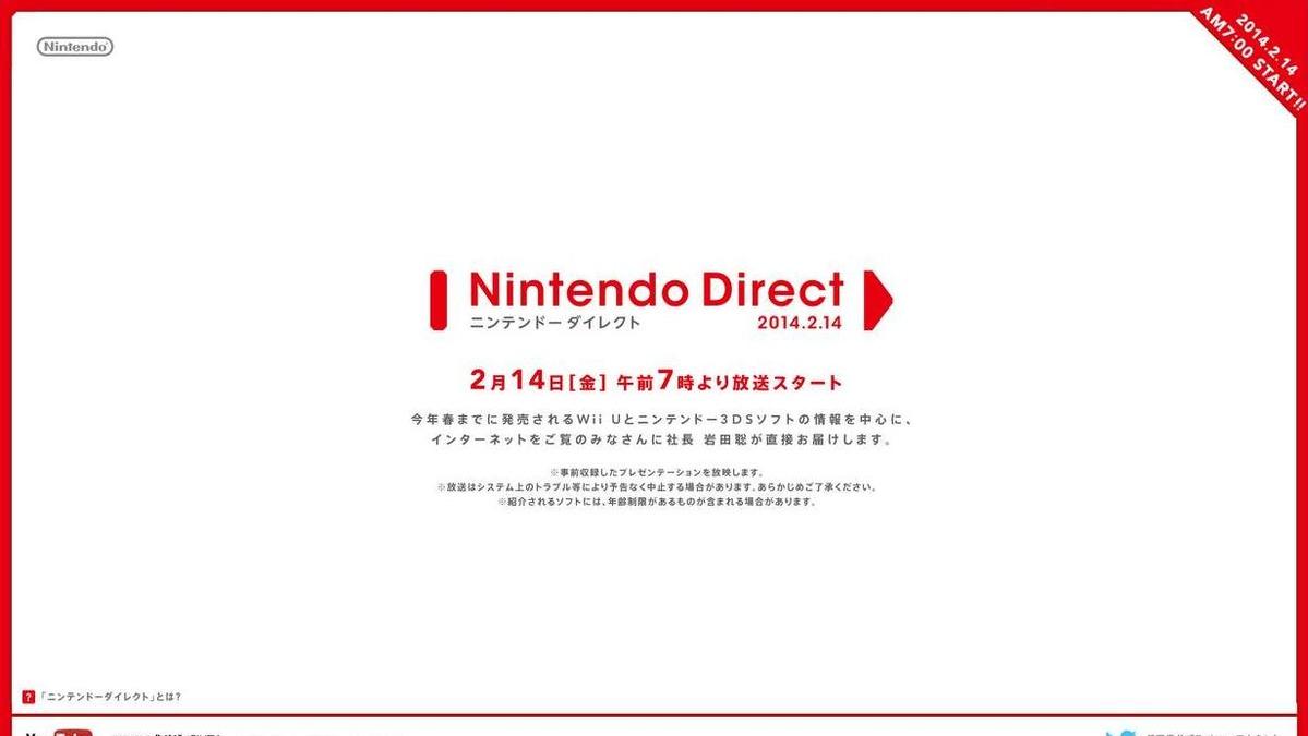Nintendo ダイレクト
