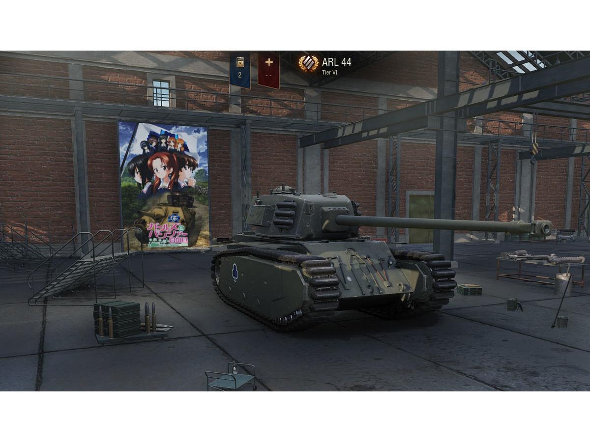 Pc版 World Of Tanks に ガルパン最終章 Modが登場 Arl44 がbc