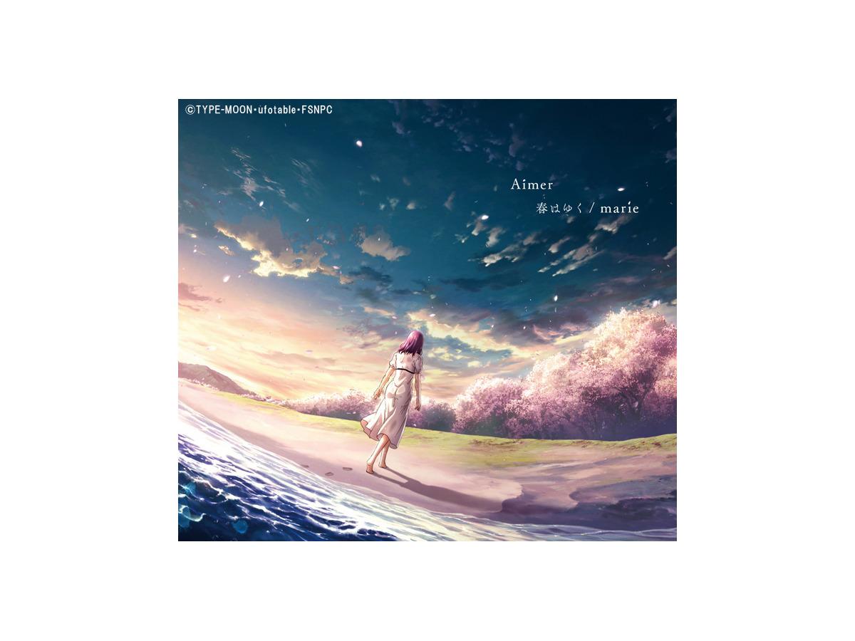 劇場版 Fate Stay Night Heaven S Feel Iii Spring Song 主題歌