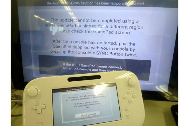Wii U GamePadにはリージョンロックがある?北米版と日本版を
