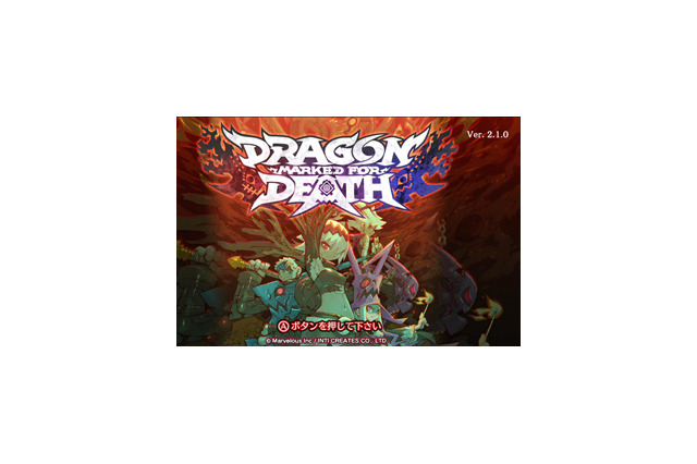 『Dragon Marked For Death』新クエスト「試練の洞穴」解放を含む「アップデートパッチVer.2.1.0」配信開始! 画像