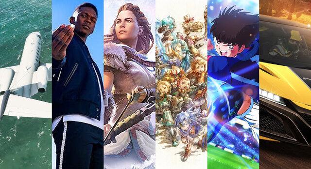 2020年8月発売の新作ゲームは何を買う?―注目タイトルまとめ ...